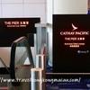 <香港:香港国際空港>キャセイパシフィック航空ビジネスクラスラウンジ THE PIER玉衡堂(ザ・ピア)
