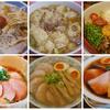 名古屋ラーメンおすすめランキングTOP30!実際に100軒以上食べ歩いた美味しいお店を紹介!