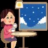 授乳中のカフェイン摂取について!コーヒーや紅茶は飲んでも大丈夫?