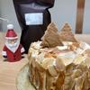 待ち望んだクリスマスケーキ 。◦