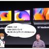 MacBookPro(2016)ユーザーは必須!便利なUSB-C対応機器をまとめみた。