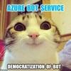 Azure Bot Service の概要