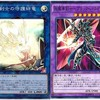 【破壊剣士の守護絆竜】