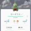 ポケモンGO日記(2017/04/27)
