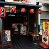 【オススメ5店】茨木(大阪)にあるたこ焼きが人気のお店
