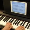 【ぷらNET通信】ピアノ練習を便利に楽しく!FP-30などに対応のiOS/Androidアプリ  「Piano Partner2」のご紹介
