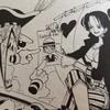 ワンピースブログ [六巻]  第53話〝サバガシラ1号〟