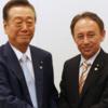 【2018】沖縄知事選玉城デニー勝利で小沢一郎の反転攻勢開始?