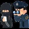 FBIの警告ーリモートワーク・遠隔学習