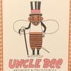 509 本日 UNCLE BEE へ 発掘品ご紹介