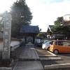 【東京都・練馬区】西円山教学院を覗いてきました。