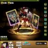 【パズドラ】ガンコラ3弾!ダークカラー究極、評価&使い方解説!