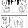 【4コマ】ビートルズ