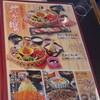 「和風亭」(サンエー為又店)で「お手軽ランチ(ミニソースかつ丼)」 950円