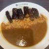 【CoCo壱】久米川の雄 優しいカレー