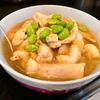 【1食89円】もち麦de鶏胸肉の中華あんかけ丼の自炊レシピ