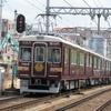 鉄道の日常風景70…阪急崇禅寺~淡路付近20190622