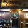 吉田製麺店 金沢文庫本店  鶏白湯らーめん 濃厚豚骨醤油つけそば