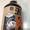 醤油の五大産地である金沢大野にある直源醤油のだし醤油「だしつゆ源ちゃん」は、私の周りでは話題の、とても美味しい逸品でした。