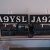 JA9YSLとJA9ZDRという社団局の復活