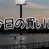 徳山競艇 G1 中国地区選手権 4日目