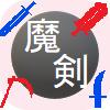 【1/7追記】5.4スタート!新宝珠紹介