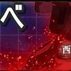 【艦これ】E-3攻略【2018年秋イベント】