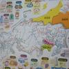 【New日本列島ジグソー】シンカリオン好きならハマります!楽しく地図も好きになる秘密とは?