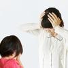 子育て中に自分のインナーチャイルドが反応?