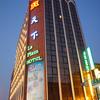台南在住者が一番おすすめのホテル!1泊4000円の天下大飯店は最高のコスパ!