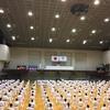 2016  第19回関東高等学校選抜少林寺拳法大会の様子を紹介します!