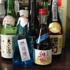 だから、今日もワタクシは、  仲間と飲むのよ熊本の酒。