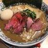 ビーフキッチンスタンド/西新宿/すごい特製煮干ラーメン/新宿区
