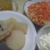 昨日、「にんじんシリシリ」というものを初めて作って食べた。