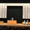 【Report Vol.7】第68回東北ろうあ者大会・第44回東北地区手話問題研究大会