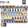 【WS】12/6 ショップ大会【振り返り】