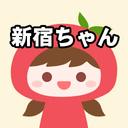 西新宿ランチ情報ブログ