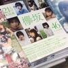 【コンセプト】欅坂46が伸びている理由を考える