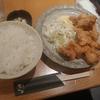 大手町【をどり】をどり盛り定食 ¥950