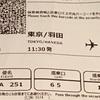 7月8日 マリンメッセ福岡