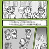 禁86 大腸癌/手術後/酒〜父の癌闘病話17