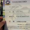 【速報】チャレンジ富士五湖 118kmの部