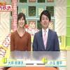 大坪奈津子 ゴジカル 2020年02月05日(水)