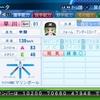 【サクセス選手】早川 あおい(投手) プロ選手【パワナンバー】