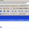 ライブブックマークを使って、はてブとブラウザを一体化させる