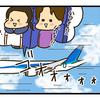 新婚旅行でハワイへ行くゾ【報告編】〜8泊10日の旅行から帰ってきました〜
