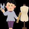 【美輪明宏】最近のファッションの進化について語る