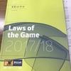 サッカー4級審判講習受けてきました。当日の様子や流れの一例を紹介。