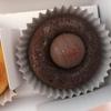 メリーチョコレートの「ショコラメルティン」はレンジで温めて食べるとても美味しいスイーツでした!