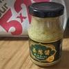 業務用スーパーの万能調味料「姜葱醤」をやっと買えました